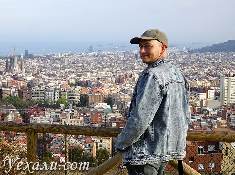 На фото: бункер El Carmel, панорамный вид на Барселону.
