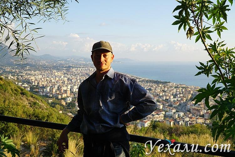Панорамное фото Алании, Турция.