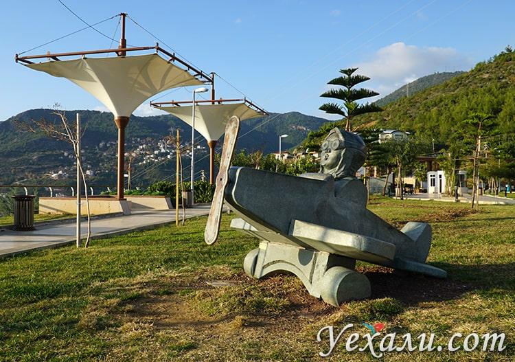 Парк около смотровой площадки I Love Alanya, Алания, Турция.